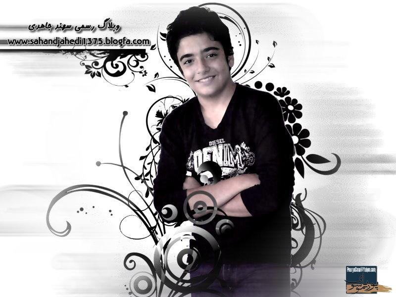 وبلاگ جدید سهند خان
